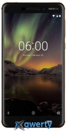 Nokia 6 2018 4/64GB (Black) EU