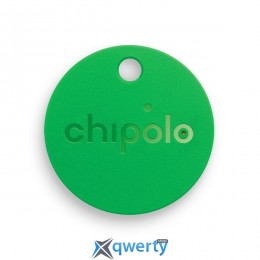 CHIPOLO CLASSIC GREEN (CH-M45S-GN-R)