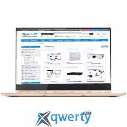 Lenovo Yoga 920-13IKB (80Y700BSRA) Copper