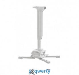 Крепление для проектора Chief 30-45 см, белое (KITMC030045W)