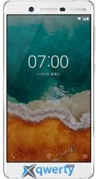 Nokia 7 4/64GB (White) EU