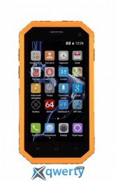 2E E450R DualSim (Yellow)