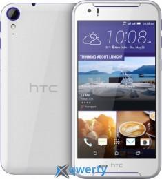 HTC Desire 830 32Gb dual sim (Cobalt White) EU
