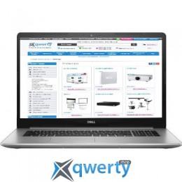 Dell Inspiron 5575 (I515A24H1DIW-8S) Platinum Silver