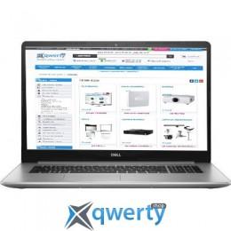 Dell Inspiron 5575 (I515FA528S2DDW-8S) Platinum Silver
