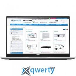 Dell Inspiron 7570 (I715FI781S12DW-8S) Platinum Silver