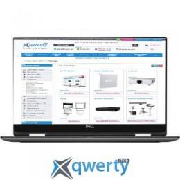 Dell XPS 15 9575 (X15FII58S2DW-8S) Silver