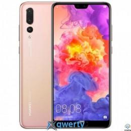 Huawei P20 Pro 6/64GB (Rose Gold) EU