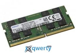 SAMSUNG SODIMM 2666 MHz 8GB PC-21300 (M471A1K43CB1-CTD)