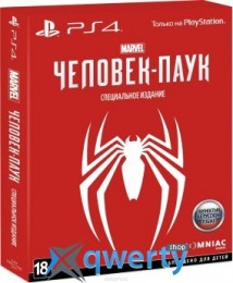 Spider Man Special Edition (PS4)