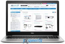 Dell Inspiron 5575 (I55R58S2DIW-80S) Platinum Silver