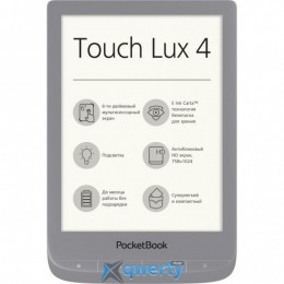 PocketBook 627 Touch Lux4 Silver (PB627-S-CIS)