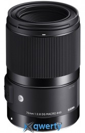 SIGMA AF 70/2,8 DG MACRO Art Canon