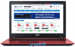Acer Aspire 3 A315-33 (NX.H64EU.010) Red