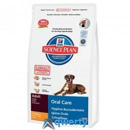 Hills SP Can Adult OralCare-Дорослий собака.Догляд за порожниною рота/курка-5 кг