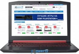Acer Nitro 5 AN515-52-53WC (NH.Q3LEU.019)