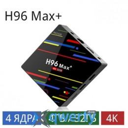 H96 Max plus (4/32 Gb) 4-ядерная на Android 8.1