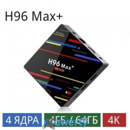 H96 Max plus (4/64 Gb) 4-ядерная на Android 8.1
