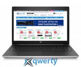HP ProBook 450 G5 (1LU58AV_V34) Silver