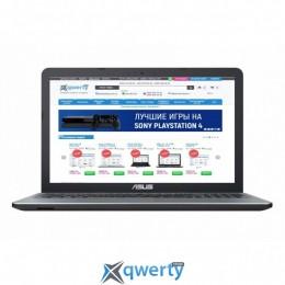 Asus VivoBook X540UA-DM866 (90NB0HF3-M12280) Silver