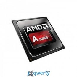 AMD A6-7480 X2 s-FM2 (AD7480ACABBOX) BOX