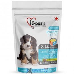 1st Choice (Фест Чойс) средних и крупных пород с курицей (Pup Large Medium) 350 г.(ФЧСЩСК350) купить в Одессе
