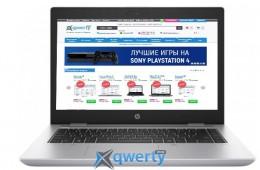 HP ProBook 640 G5 (5EG75AV_V1) Silver