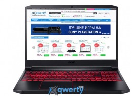 Acer Nitro 7 AN715-51-55YE (NH.Q5FEU.028) Shale Black
