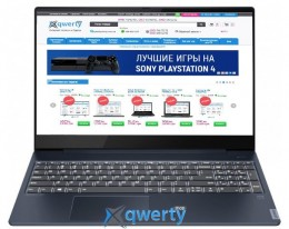 Lenovo IdeaPad S540-15IWL (81NE00C2RA) Abyss Blue