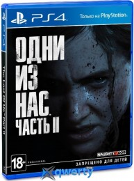 The Last of Us Part 2 PS4 (русская версия)