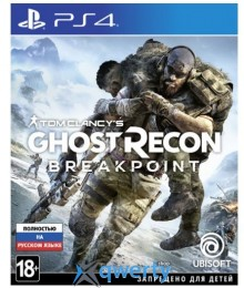 Tom Clancys Ghost Recon: Breakpoint PS4 (русская версия)