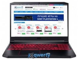 Acer Nitro 7 AN715-51 (NH.Q5HEU.053) Black