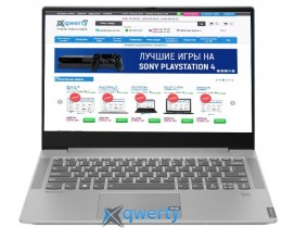 Lenovo IdeaPad S540-14IWL (81ND00GDRA) Mineral Grey