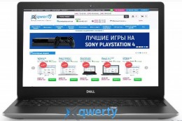Dell Inspiron 15 3582 (358N44HIHD_LPS)