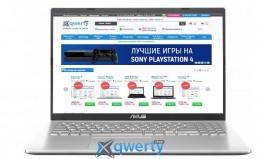 ASUS Laptop 15 M509DA-EJ080 (90NB0P51-M00990) Transparent Silver