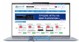 ASUS ZenBook S 13 UX392FA-AB002T (90NB0KY1-M01720) Utopia Blue