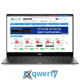 Dell XPS 13 (7390) (X3716S4NIW-67S)