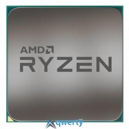 AMD Ryzen 5 2600X Tray (YD260XBCAFMPK)
