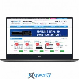 DELL XPS 15 7590 Platinum Silver (X5932S4NDW-86S)