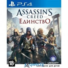 Assassins Creed Unity PS4 (русская версия)