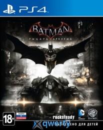 Batman Arkham Knight PS4 (русские субтитры)