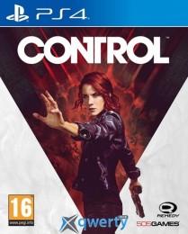 Control PS4 (русские субтитры)