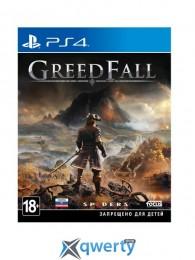 Greedfall PS4 (русские субтитры)