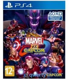 Marvel VS Capcom Infinity PS4 (русские субтитры) купить в Одессе
