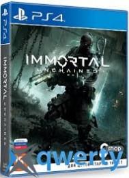 Immortal Unchained PS4 (русские субтитры) купить в Одессе