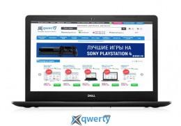 Dell Inspiron 3582 (I35C445DIL-73B) Black
