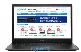 Dell Inspiron 3582 (I3582HP4H1DIL-BK) Black