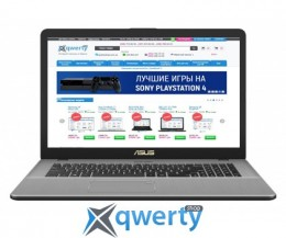 ASUS VivoBook Pro N705FD-GC020(90NB0JN1-M02530)