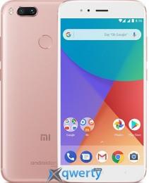 Xiaomi Mi A1 4/32GB Gold купить в Одессе