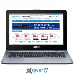 Asus VivoBook 14 X411UN-EB161T (90NB0GT3-M02250) Grey